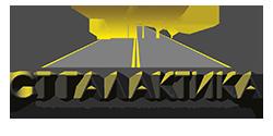 СТ Галактика - Дорожно Строительная Компания Украины Logo